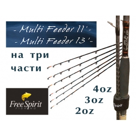 Free Spirit CTX Multi Feeder rods 11-13f
